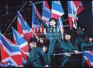 【中古】邦楽Blu-ray Disc 欅坂46 / 欅坂46 欅共和国2017 [初回生産限定盤]