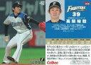 【中古】スポーツ/レギュラーカード/2018プロ野球チップス 第1弾 030 [レギュラーカード] : 高梨裕稔