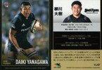 【中古】BBM/レギュラーカード/リコーブラックラムズ/BBM2018 ジャパンラグビー トップリーグ2018-2019 TL47 [レギュラーカード] : 柳川大樹