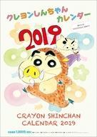 【新品】カレンダー クレヨンしんちゃん 2019年度カレンダー