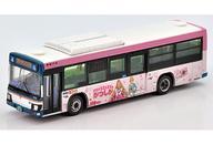 【中古】鉄道模型 1/150 京成バス リカの好きなまちかつしかラッピングバス ピンク版 「ザ・バスコレクション」 [289272]