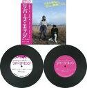 【中古】コースター(女性) 二階堂ふみ&吉沢亮 レコード型ラバーコースター(2枚組) 「映画 リバーズ・エッジ」