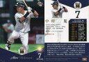 【中古】BBM/レギュラーカード/BBM2018 ホークス80周年ベースボールカード Celebration 14 [レギュラーカード] : 中村晃
