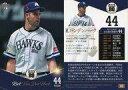 【中古】BBM/レギュラーカード/BBM2018 ホークス80周年ベースボールカード Celebration 05 [レギュラーカード] : R.バンデンハーク