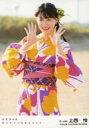 【エントリーでポイント10倍!(12月スーパーSALE限定)】【中古】生写真(AKB48・SKE48)/アイドル/NMB48 上西怜/「波が伝えるもの」/CD「センチメンタルトレイン」劇場盤特典生写真