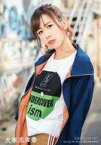 【中古】生写真(AKB48・SKE48)/アイドル/AKB48 kissの天ぷら/大家志津香/上半身・首傾げ/「僕たちの地球」/CD「天使はどこにいる?」(Type B)(KIZM-523/4)封入特典生写真