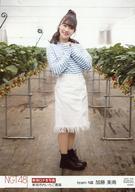 【中古】生写真(AKB48・SKE48)/アイドル/NGT48 02031 : 加藤美南/「2018.FEB.」「新潟市内いちご農園」ロケ生写真ランダム【タイムセール】