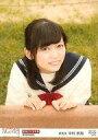 【中古】生写真(AKB48・SKE48)/アイドル/NGT48 00104 : 中村歩加/「2016...