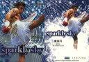 【中古】BBM/インサートカード/sparkly sky/BBM2018 インフィニティ SS11 [インサートカード] : 魔裟斗(金箔押しサイン入り)(/200)