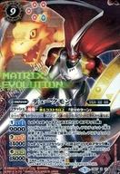 トレーディングカード・テレカ, トレーディングカードゲーム X ! CB07-X01 X (SECRET)
