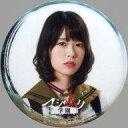 【中古】バッジ・ピンズ(女性) 小田えりな(AKB48) 缶バッジ 「舞台版『マジムリ学園』」