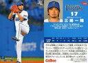 【中古】スポーツ/レギュラーカード/2018プロ野球チップス 第3弾 194 [レギュラーカード] : 三嶋一輝