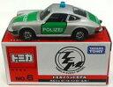 ミニカー 1/61 ポルシェ 911S パトロールカー(シルバー×グリーン) 「トミカ イベントモデル No.6」