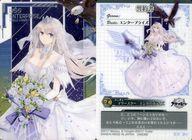 トレーディングカード・テレカ, トレーディングカード EX 22460360 34 EX
