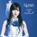 【中古】アニメ系CD Kleissis / Another Sky Resonance[初回盤C](山田麻莉奈Ver.)