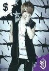 【中古】コレクションカード(男性)/CD「teenAge dream / Luv it!!(PCCA-4243)」封入特典 対戦型 SuGマスターズ・カード 3 : SuG/Yuji/右下紫/CD「teenAge dream / Luv it!!(PCCA-4243)」封入特典 対戦型 SuGマスターズ・カード