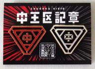 コレクション, その他 () (2) -Division Rap Battle- 2nd LIVE