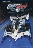 【中古】同人GAME DVDソフト 新世紀GPXサイバーフォーミュラSIN VIER / PROJECT YNP画像