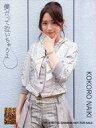 【中古】生写真(AKB48・SKE48)/アイドル/NMB48 内木志/CD「僕だって泣いちゃうよ」通常盤(Type-A)(YRCS-90155)封入特典生写真【タイムセール】