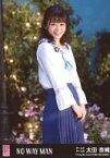 【中古】生写真(AKB48・SKE48)/アイドル/AKB48 太田奈緒/「池の水を抜きたい」/CD「NO WAY MAN」劇場盤特典生写真【タイムセール】