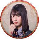 【中古】バッジ・ピンズ(女性) 小坂菜緒(けやき坂46) 缶バッジ 「舞台『ザンビ』」