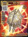 【中古】ドラゴンクエストモンスターバトルスキャナー/ギガレア/M/そうびチケット/戦え!ドラゴンクエスト スキャンバトラーズ超3弾 S3-010 [ギガレア] : 聖王の盾
