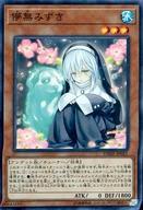 【中古】遊戯王/スーパーレア/ダーク・ネオストームDANE-JP025[SR]:儚無みずき