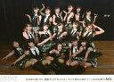 【中古】生写真(AKB48・SKE48)/アイドル/AKB48 AKB48/集合/横型・2018年12月17日 牧野アンナ 「ヤバイよ!ついて来れんのか?!」18:30公演・2Lサイズ/AKB48劇場公演記念集合生写真