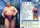 【中古】BBM/レギュラーカード/関脇/BBM2019 大相撲カード 07 [レギュラーカード] : 御嶽海 久司