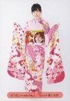 【中古】生写真(AKB48・SKE48)/アイドル/HKT48 運上弘菜/全身/2019 HKT48 福袋生写真