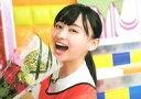 【エントリーでポイント10倍!(7月11日01:59まで!)】【中古】ポストカード(女性) 影山優佳...