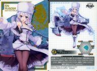 トレーディングカード・テレカ, トレーディングカード SSR 32468664 05SSR