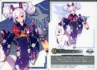 トレーディングカード・テレカ, トレーディングカード EX 32468664 28 EX