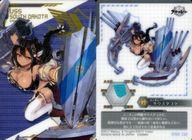 トレーディングカード・テレカ, トレーディングカード SSR 32468664 02 SSR