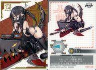 トレーディングカード・テレカ, トレーディングカード SSR 32468664 06 SSR U-47