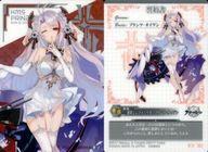 トレーディングカード・テレカ, トレーディングカード EX 32468664 30 EX