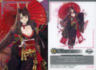 トレーディングカード・テレカ, トレーディングカード EX 32468664 29 EX