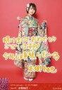 【エントリーでポイント10倍!(12月スーパーSALE限定)】【中古】生写真(AKB48・SKE48)/アイドル/NMB48 C : 本郷柚巴/2019 January-rd [2019福袋]