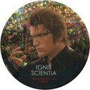 【中古】バッジ・ピンズ(キャラクター) イグニス・スキエンティア(眼鏡) 「ファイナルファンタジーXV×SQUARE ENIX CAFE 第7弾 ホログラム缶バッジ」