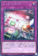 トレーディングカード・テレカ, トレーディングカードゲーム 20th ANNIVERSARY LEGEND COLLECTION 20TH-JPC98
