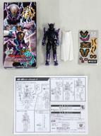 Kamen Rider prime rogue 2024!P26.5 BOX