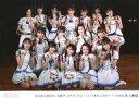 【中古】生写真(AKB48・SKE48)/アイドル/AKB48 AKB48/集合/横型・2018年12月29日 牧野アンナ「ヤバイよ!ついて来れんのか?!」16:00公演/AKB48劇場公演記念集合生写真【タイムセール】