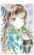 コレクション, その他  (Roselia) Ani-Art B2 BanG Dream! !