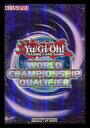 【中古】サプライ 遊戯王OCG 英語版 デュエリストカードプロテクター(スリーブ) パープル World Championship Qualifier 2018:WCQ2018 ワールドチャンピオンシップ2018 予選会限定