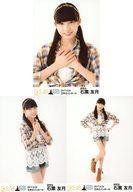 【中古】生写真(AKB48・SKE48)/アイドル/SKE48 ◇石黒友月/SKE48大矢真那卒業コンサートin日本ガイシホール〜みんなみんなありがとう ランダム生写真 3種コンプリートセット