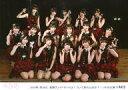 【中古】生写真(AKB48・SKE48)/アイドル/AKB48 AKB48/集合/横型・2019年1月29日 牧野アンナ「ヤバイよ!ついて来れんのか?!」18:30公演・2Lサイズ/AKB48劇場公演記念集合生写真