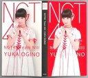 【中古】フォトフレーム・アルバム(女性) 荻野由佳(NGT4...