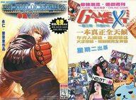 【中古】アメコミ 香港中文版)1)拳皇 2002 THE KING OF FIGHTERS(薄装版) / 永仁【中古】afb