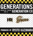 """【中古】銀製品・指輪・アクセサリー(男性) 数原龍友Produce イヤーカフ2個セット 「GENERATIONS WORLD TOUR 2015 """"GENERATION EX""""」"""