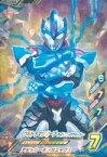 【中古】ウルトラマン フュージョンファイト!/SR/ブ/ルーブノキズナ4弾 K4-012 [SR] : ウルトラマンオーブ ライトニングアタッカー【タイムセール】